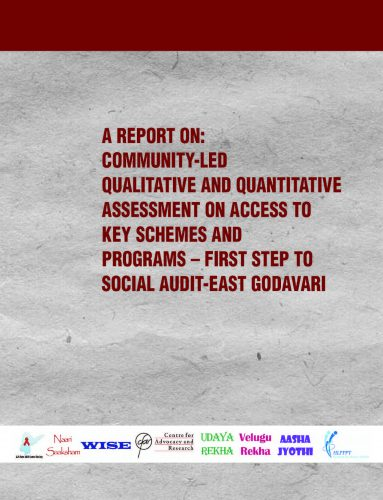 East Godavari Social Audit- Jan 2014