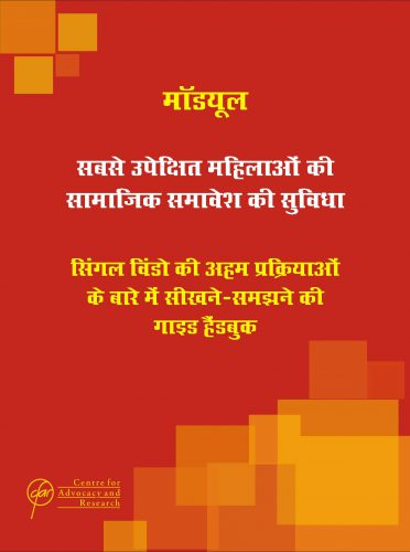 Hindi Module-for WCD_Nov 2015