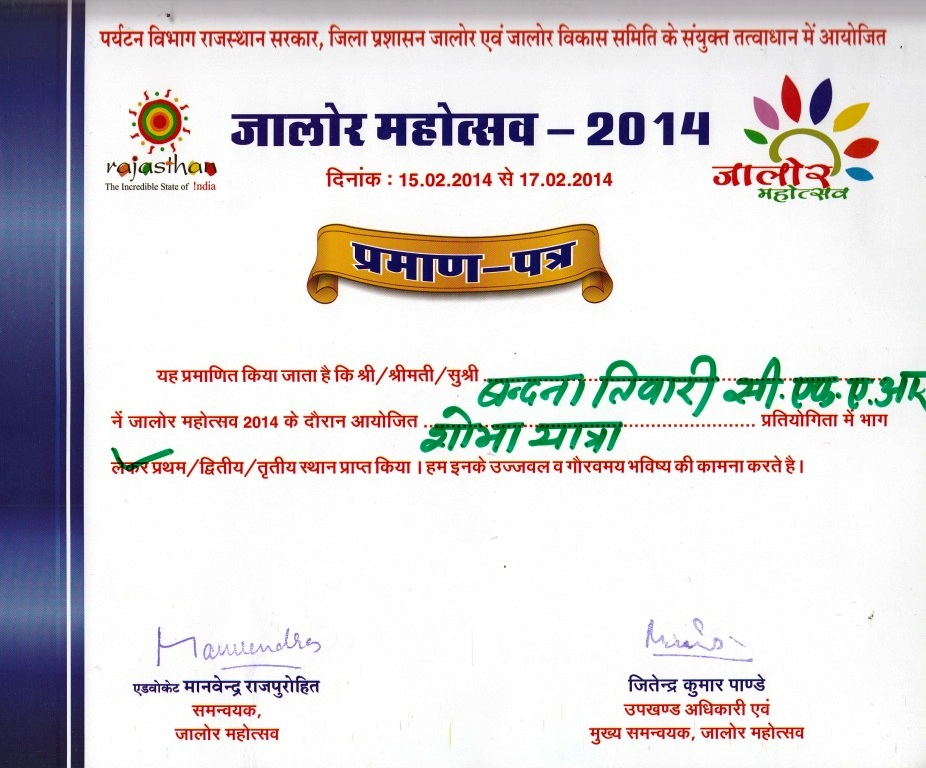 "On 16 March 2014, CFAR representative received appreciation letter from Department of Rajasthan Tourism and District Administration, Jalore for participating in ""Jalore Mahotsav"" on the issue of girl child"